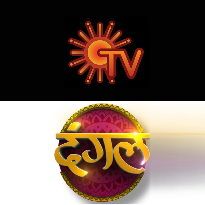 https://www.indiantelevision.com/sites/default/files/styles/smartcrop_800x800/public/images/tv-images/2019/09/13/mix.jpg?itok=UfPCbLNE