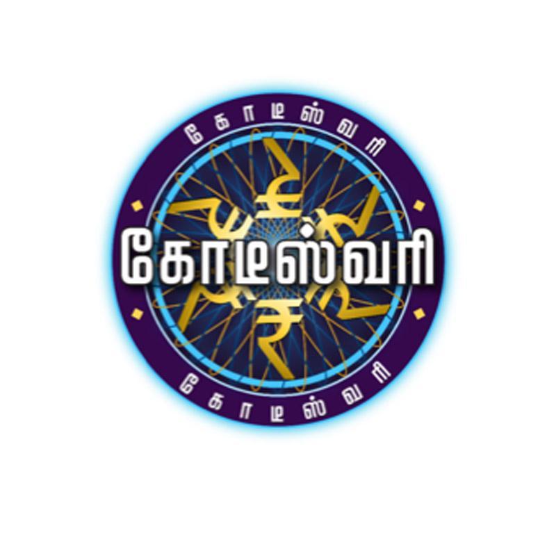 https://www.indiantelevision.com/sites/default/files/styles/smartcrop_800x800/public/images/tv-images/2019/10/29/tamil.jpg?itok=qX0qxsGL