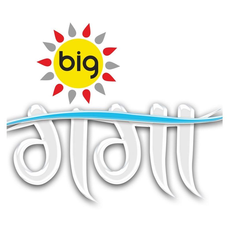 https://www.indiantelevision.com/sites/default/files/styles/smartcrop_800x800/public/images/tv-images/2019/11/08/big.jpg?itok=eIT_2nD_