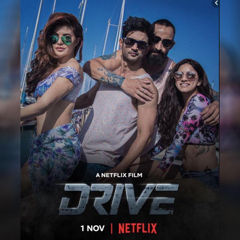 https://www.indiantelevision.com/sites/default/files/styles/smartcrop_800x800/public/images/tv-images/2019/11/12/drive.jpg?itok=uUS3qwdg