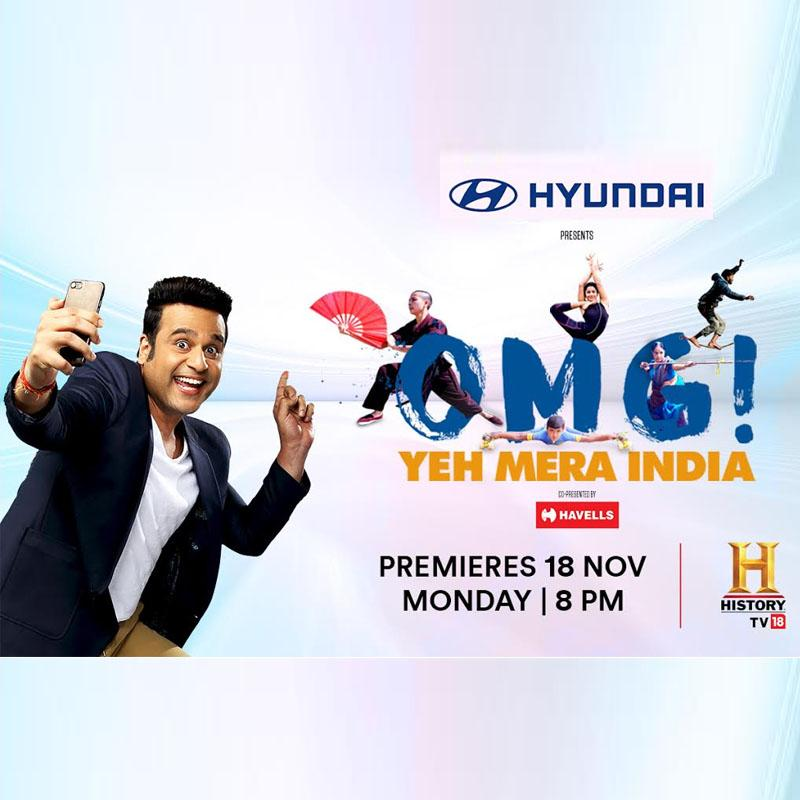 https://www.indiantelevision.com/sites/default/files/styles/smartcrop_800x800/public/images/tv-images/2019/11/18/OMG%21%20Yeh%20Mera%20India.jpg?itok=6w2QXFlC