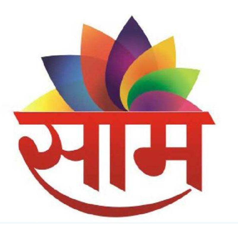 https://www.indiantelevision.com/sites/default/files/styles/smartcrop_800x800/public/images/tv-images/2019/11/20/saam.jpg?itok=hTngO2bE
