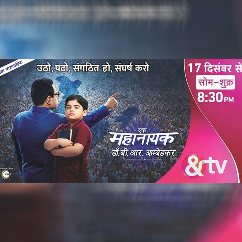 https://www.indiantelevision.com/sites/default/files/styles/smartcrop_800x800/public/images/tv-images/2019/12/11/ANDTV.jpg?itok=h3VoOMOO