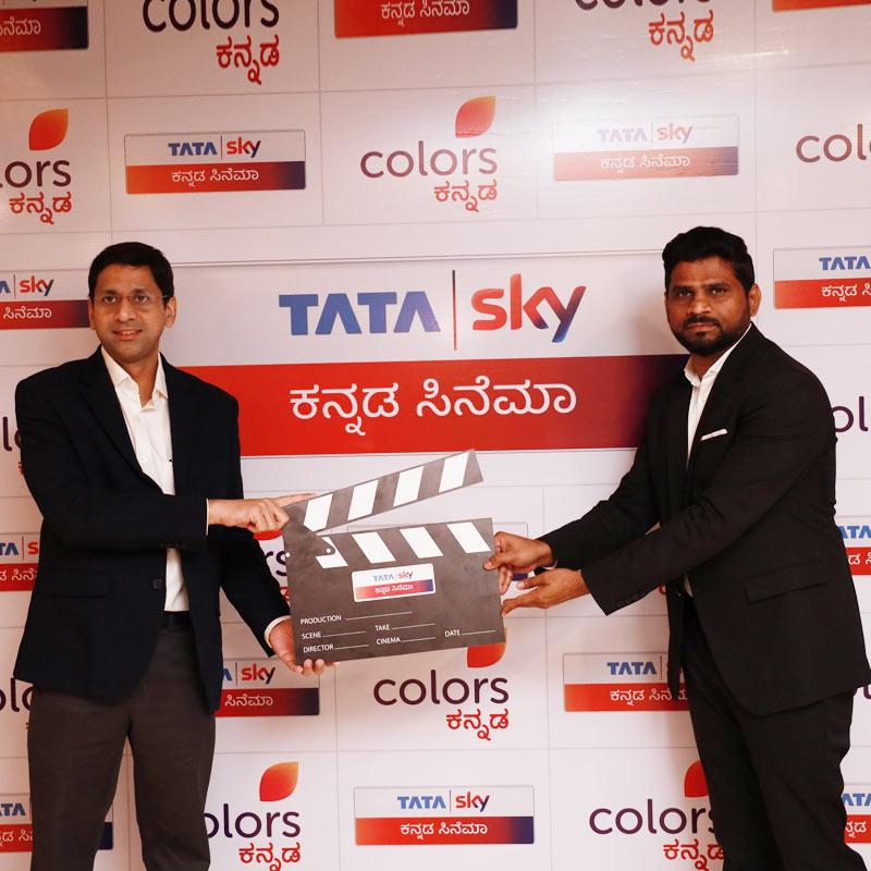 https://www.indiantelevision.com/sites/default/files/styles/smartcrop_800x800/public/images/tv-images/2019/12/13/Launch-of-Tata-Sky-Kannada-Cinema.jpg?itok=7KrEgBW7