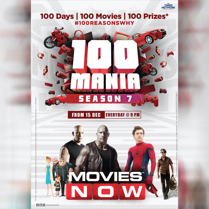 https://www.indiantelevision.com/sites/default/files/styles/smartcrop_800x800/public/images/tv-images/2019/12/13/movies.jpg?itok=vC1rnxHo