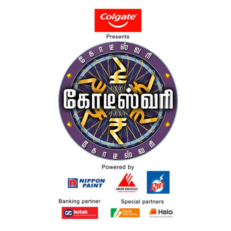 https://www.indiantelevision.com/sites/default/files/styles/smartcrop_800x800/public/images/tv-images/2019/12/20/tamil.jpg?itok=gpcpKDUW