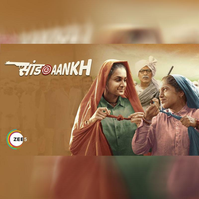https://www.indiantelevision.com/sites/default/files/styles/smartcrop_800x800/public/images/tv-images/2019/12/26/zee5.jpg?itok=oYtibK5F