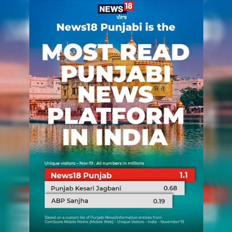 https://www.indiantelevision.com/sites/default/files/styles/smartcrop_800x800/public/images/tv-images/2020/01/06/news18.jpg?itok=X6iEU3pz