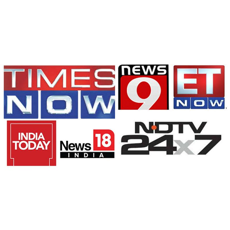 https://www.indiantelevision.com/sites/default/files/styles/smartcrop_800x800/public/images/tv-images/2020/01/17/englishnews.jpg?itok=TnYW829C