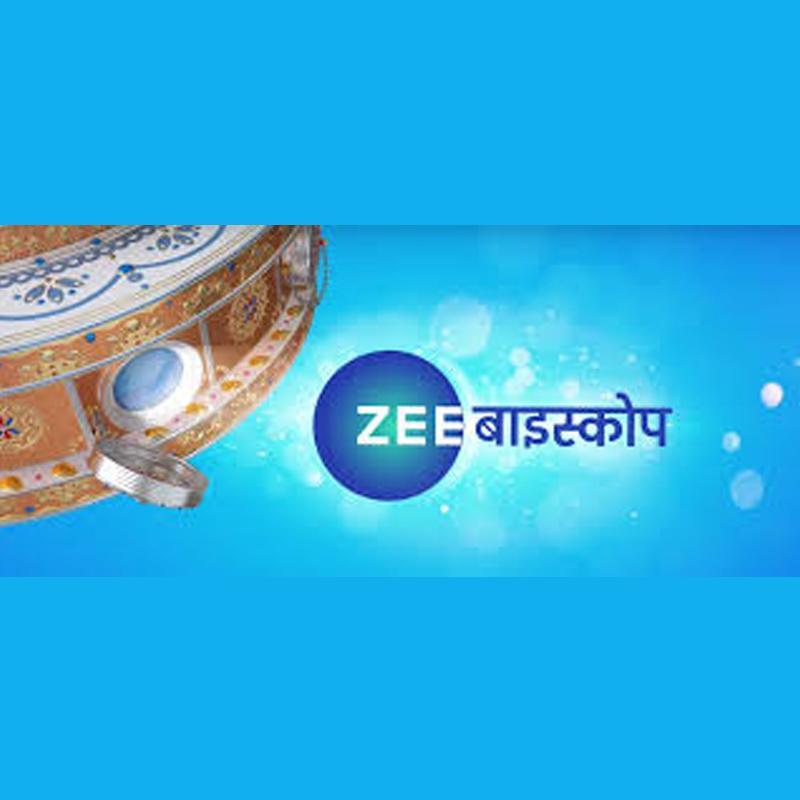 https://www.indiantelevision.com/sites/default/files/styles/smartcrop_800x800/public/images/tv-images/2020/02/01/Zee%20Biskope.jpg?itok=Ea4lnHU6