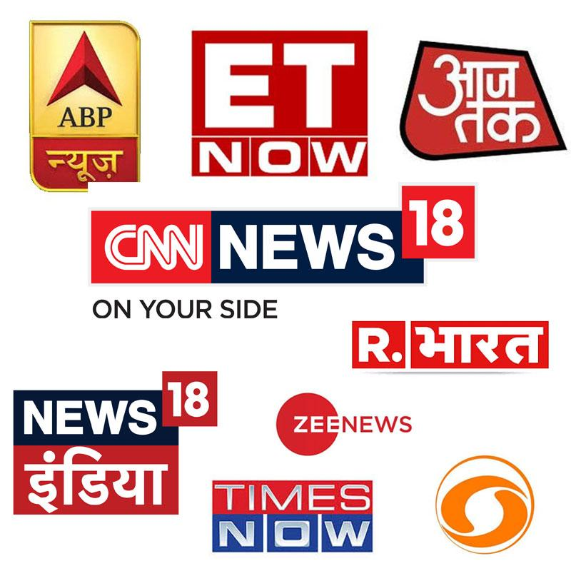 https://www.indiantelevision.com/sites/default/files/styles/smartcrop_800x800/public/images/tv-images/2020/02/07/images.jpg?itok=9Pe1NSc7