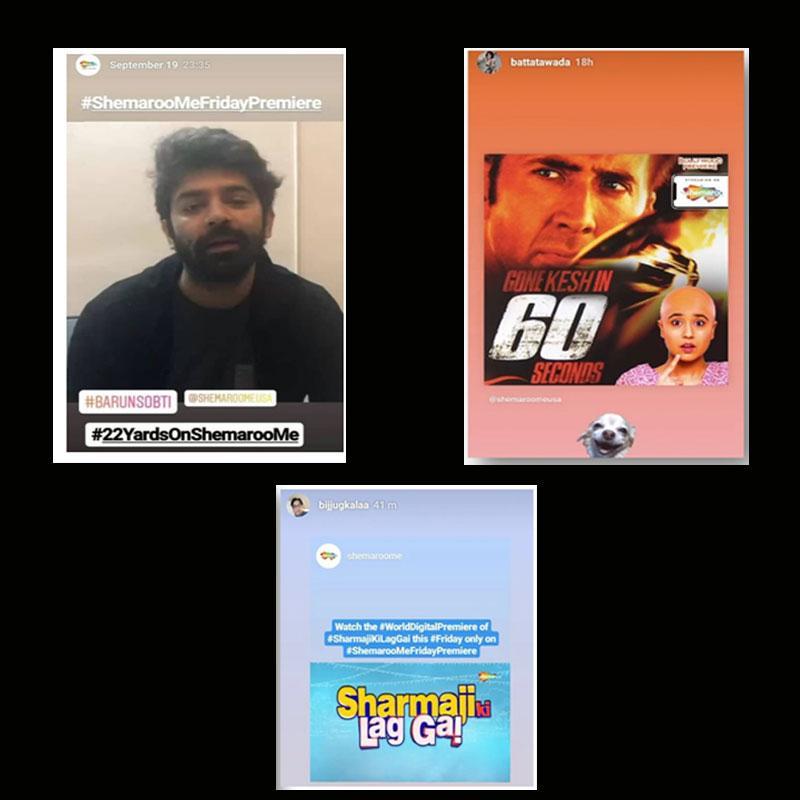 https://www.indiantelevision.com/sites/default/files/styles/smartcrop_800x800/public/images/tv-images/2020/02/07/shemroo_0.jpg?itok=UQCTqz5J
