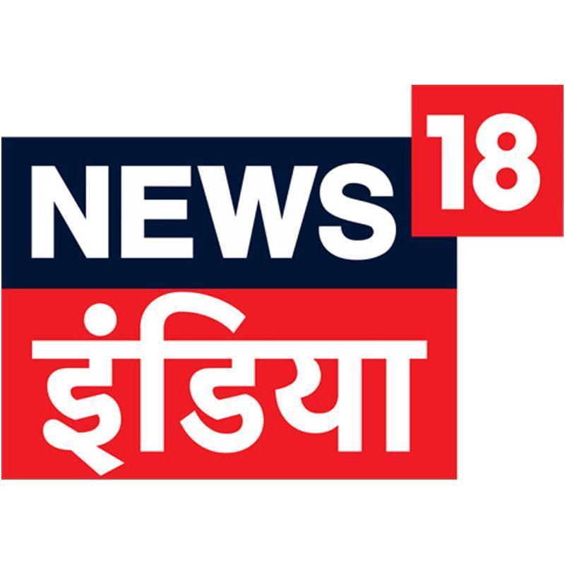https://www.indiantelevision.com/sites/default/files/styles/smartcrop_800x800/public/images/tv-images/2020/02/10/news18.jpg?itok=YxzBR0SH