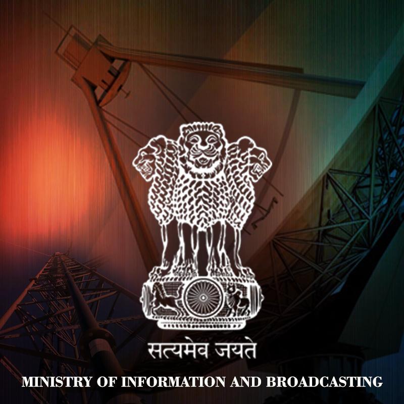 https://www.indiantelevision.com/sites/default/files/styles/smartcrop_800x800/public/images/tv-images/2020/02/11/MIB-800.jpg?itok=4xSM9-QJ