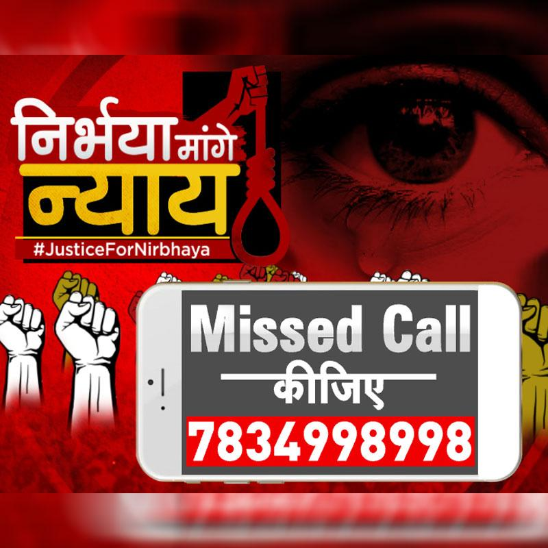 https://www.indiantelevision.com/sites/default/files/styles/smartcrop_800x800/public/images/tv-images/2020/02/20/nirbhaya.jpg?itok=Lf1MrGt2