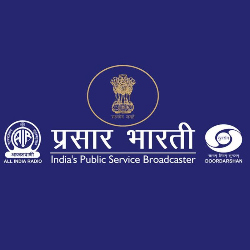 https://www.indiantelevision.com/sites/default/files/styles/smartcrop_800x800/public/images/tv-images/2020/03/03/Prasar%20Bharati.jpg?itok=FinNqyn2