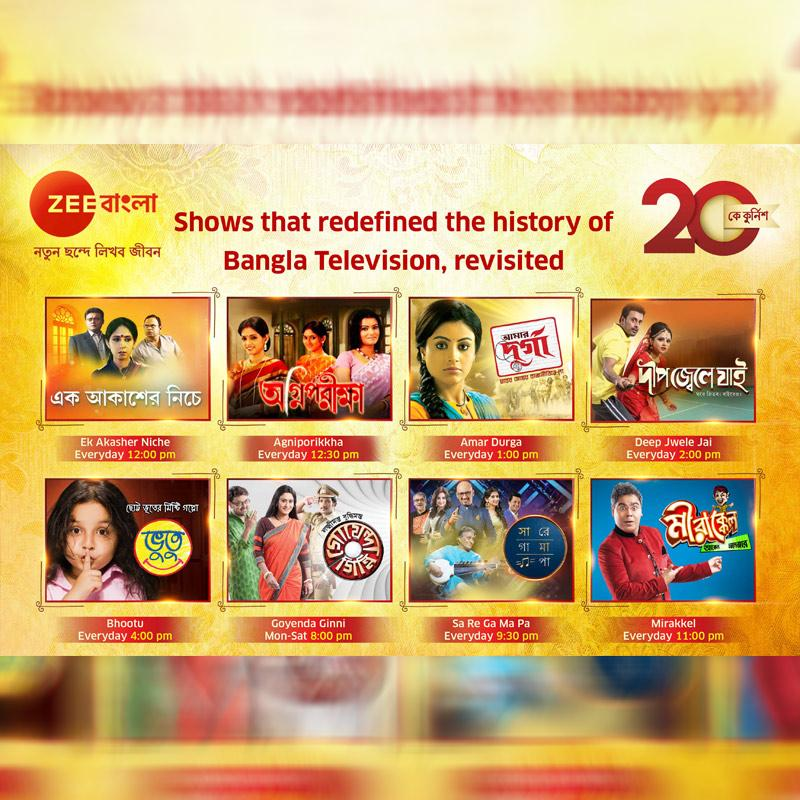 https://www.indiantelevision.com/sites/default/files/styles/smartcrop_800x800/public/images/tv-images/2020/03/31/zee.jpg?itok=BJL5vo1W