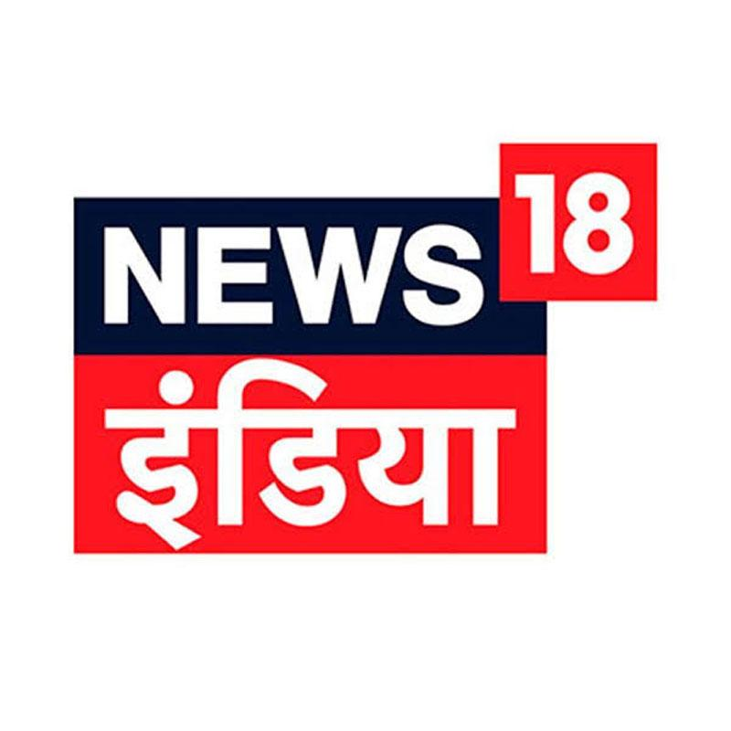 https://www.indiantelevision.com/sites/default/files/styles/smartcrop_800x800/public/images/tv-images/2020/04/07/news18.jpg?itok=M3XUXJoh