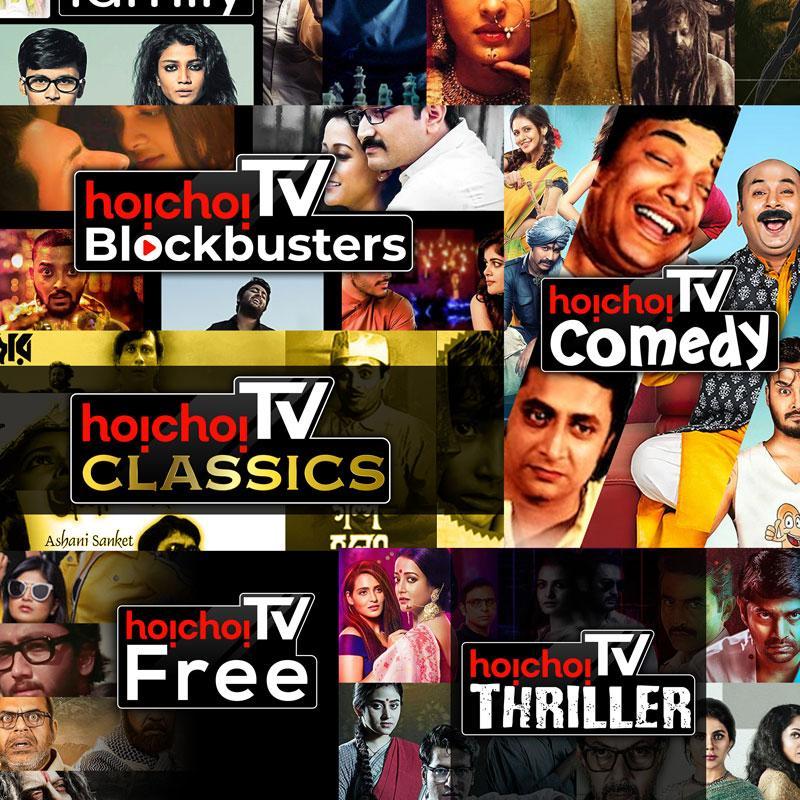 https://www.indiantelevision.com/sites/default/files/styles/smartcrop_800x800/public/images/tv-images/2020/04/10/hoichoi.jpg?itok=CDagja73