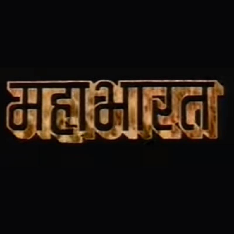 https://www.indiantelevision.com/sites/default/files/styles/smartcrop_800x800/public/images/tv-images/2020/04/16/mahabharat.jpg?itok=Z9RxHWM_