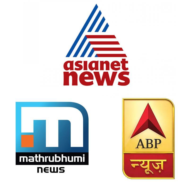 https://www.indiantelevision.com/sites/default/files/styles/smartcrop_800x800/public/images/tv-images/2020/04/20/news.jpg?itok=gL2rj8JJ