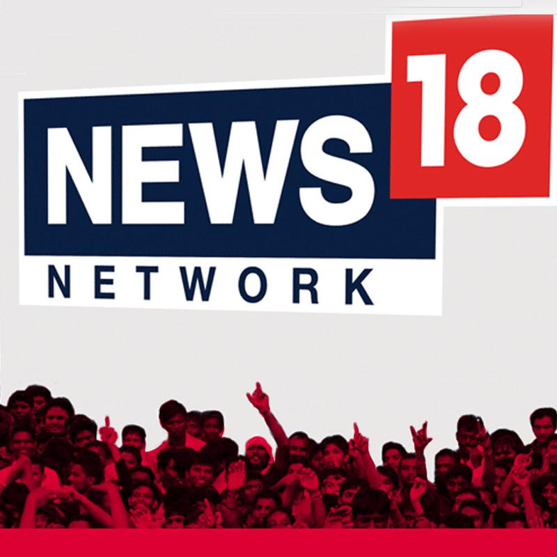 https://www.indiantelevision.com/sites/default/files/styles/smartcrop_800x800/public/images/tv-images/2020/04/23/news18.jpg?itok=ZcpijgqT