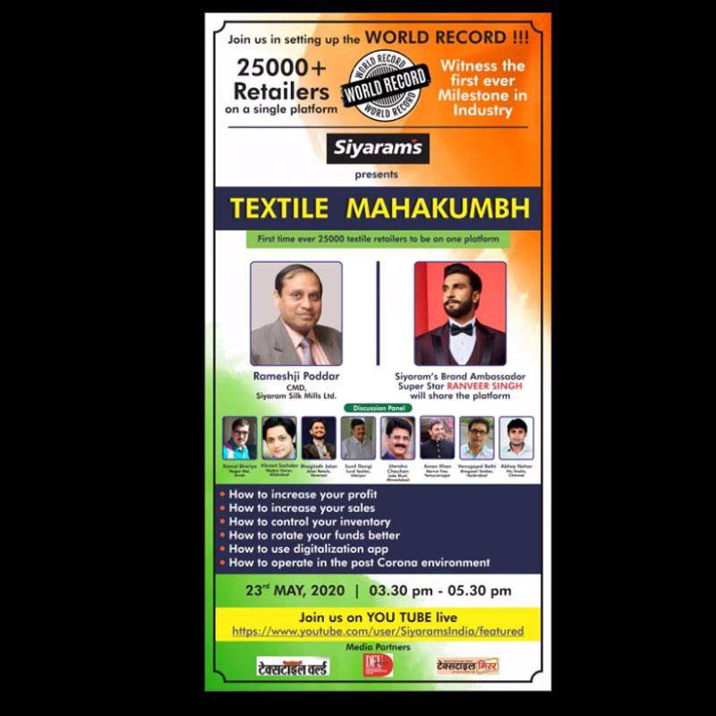 https://www.indiantelevision.com/sites/default/files/styles/smartcrop_800x800/public/images/tv-images/2020/05/20/siyaram.jpg?itok=8JlVgUpE