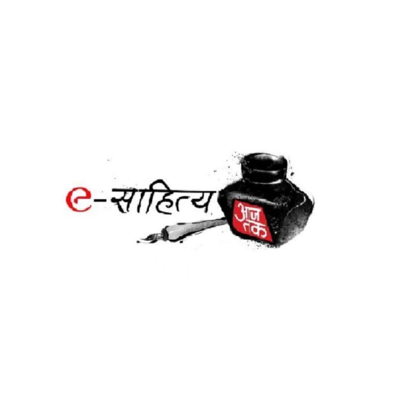 https://www.indiantelevision.com/sites/default/files/styles/smartcrop_800x800/public/images/tv-images/2020/05/22/aajtk.jpg?itok=cRnTppGD