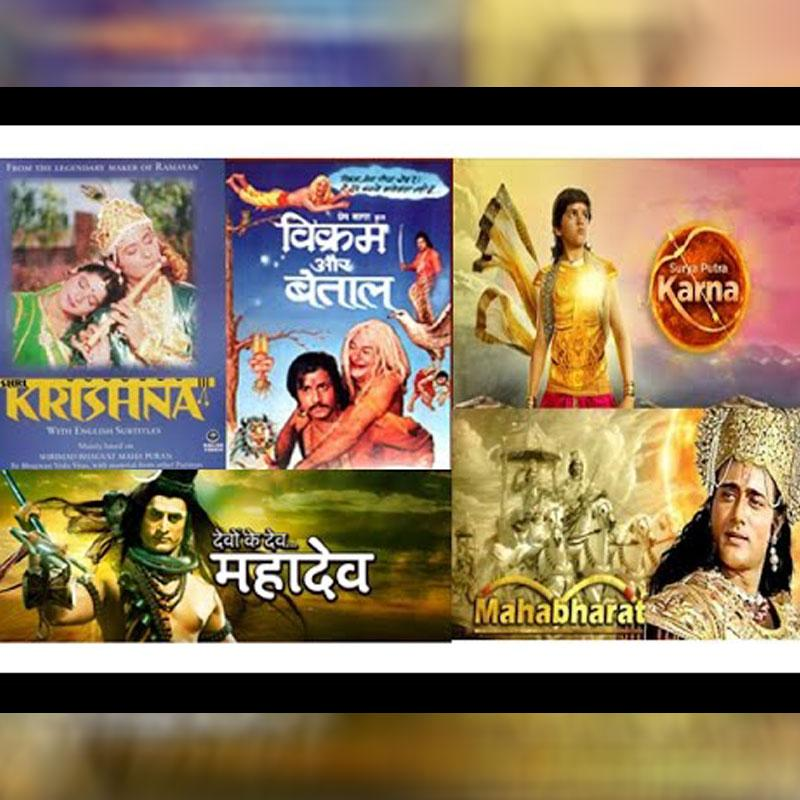 https://www.indiantelevision.com/sites/default/files/styles/smartcrop_800x800/public/images/tv-images/2020/05/29/ramayan.jpg?itok=yV07HvrT