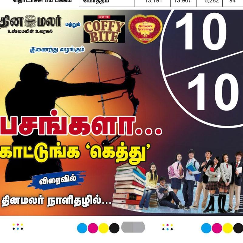 https://www.indiantelevision.com/sites/default/files/styles/smartcrop_800x800/public/images/tv-images/2020/06/01/cofrr.jpg?itok=uAJzmqRU
