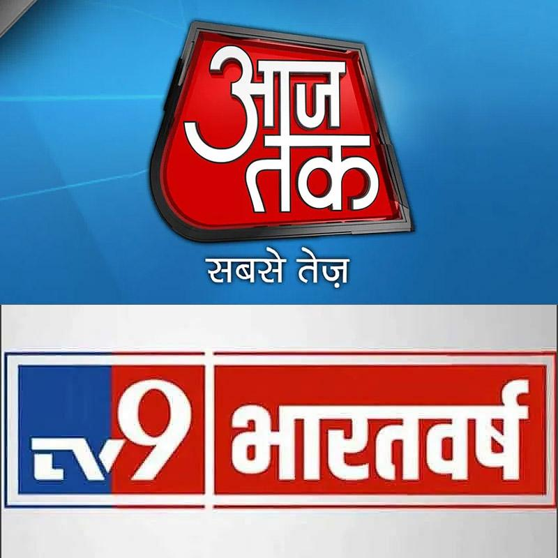 https://www.indiantelevision.com/sites/default/files/styles/smartcrop_800x800/public/images/tv-images/2020/07/04/aaj-tak-bharatvarsh.jpg?itok=7bAwmJau