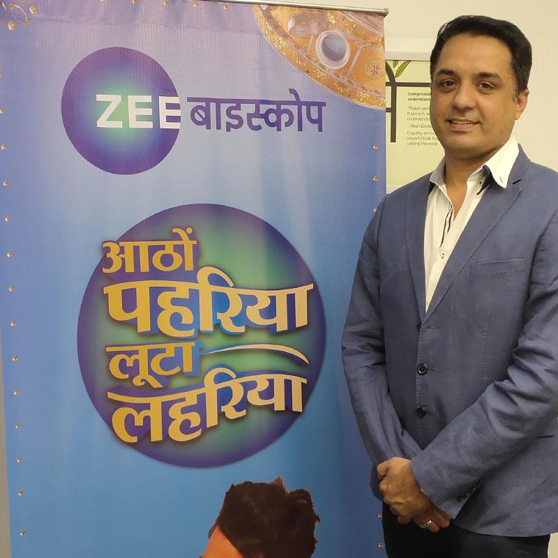 https://www.indiantelevision.com/sites/default/files/styles/smartcrop_800x800/public/images/tv-images/2020/07/06/zeebi.jpg?itok=W3djvLQw