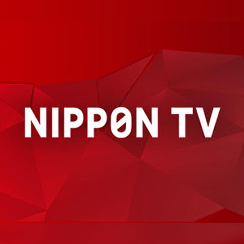 https://www.indiantelevision.com/sites/default/files/styles/smartcrop_800x800/public/images/tv-images/2020/07/08/nippon.jpg?itok=5QJHJY7V