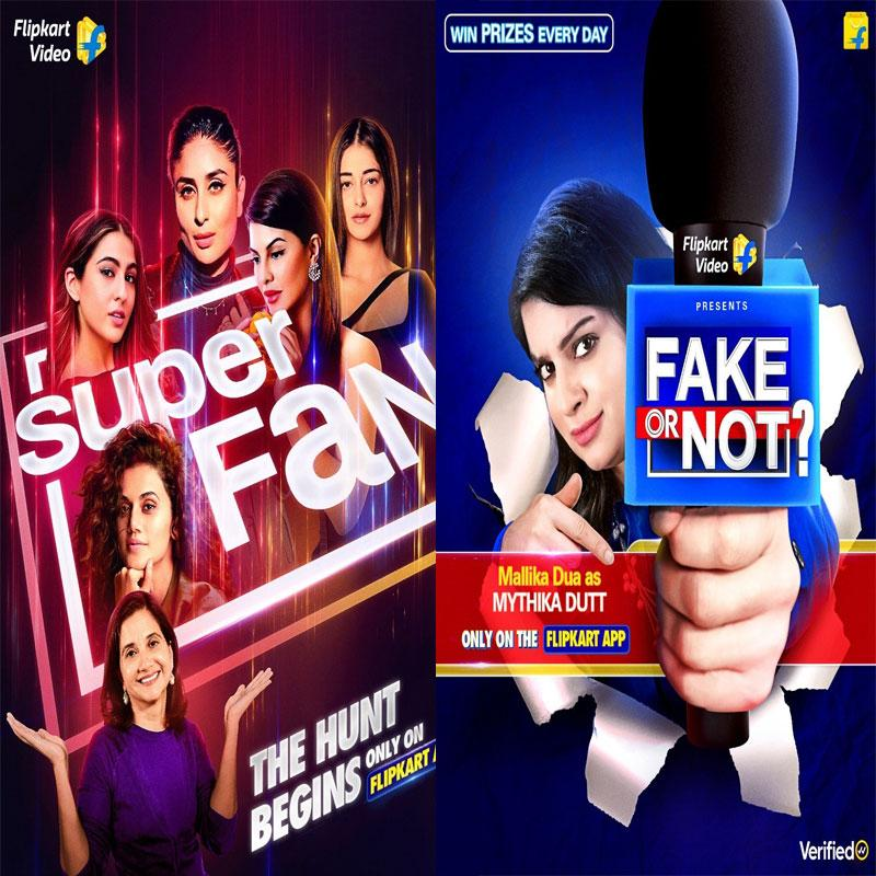 https://www.indiantelevision.com/sites/default/files/styles/smartcrop_800x800/public/images/tv-images/2020/07/14/flip.jpg?itok=TV_4Mob1