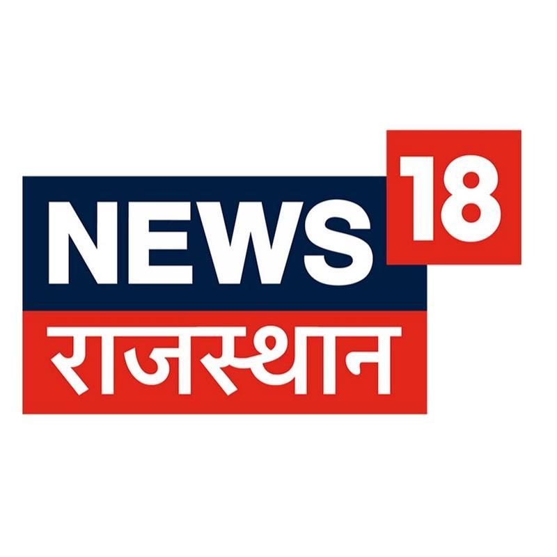 https://www.indiantelevision.com/sites/default/files/styles/smartcrop_800x800/public/images/tv-images/2020/08/13/news18.jpg?itok=yuqJvexR