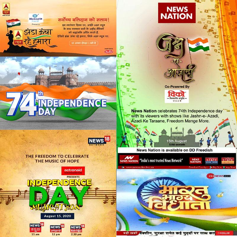 https://www.indiantelevision.com/sites/default/files/styles/smartcrop_800x800/public/images/tv-images/2020/08/15/independence-day.jpg?itok=Du86mJvG