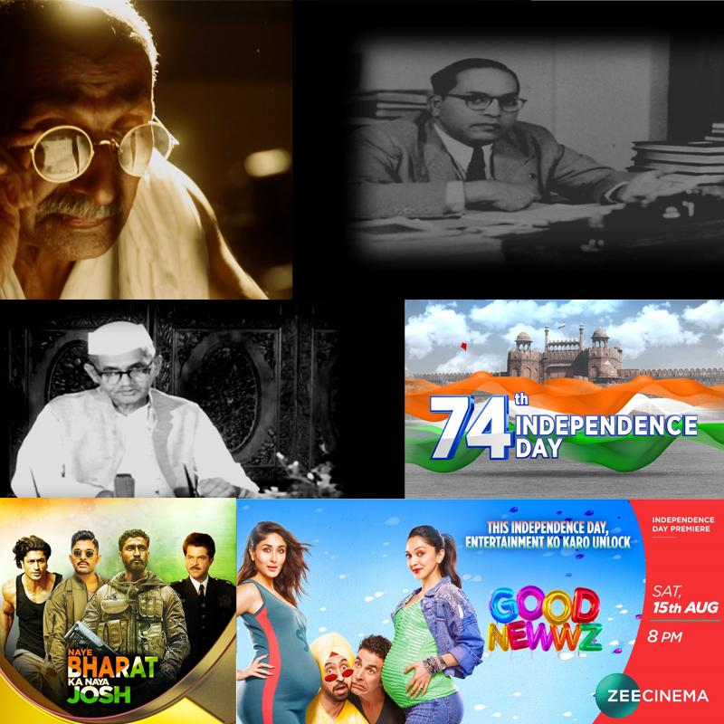 https://www.indiantelevision.com/sites/default/files/styles/smartcrop_800x800/public/images/tv-images/2020/08/15/independence_day.jpg?itok=OsVJBUb8