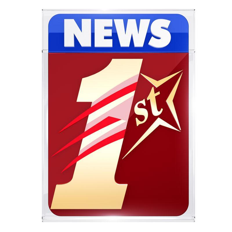 https://www.indiantelevision.com/sites/default/files/styles/smartcrop_800x800/public/images/tv-images/2020/08/20/news.jpg?itok=r7xg3QvZ