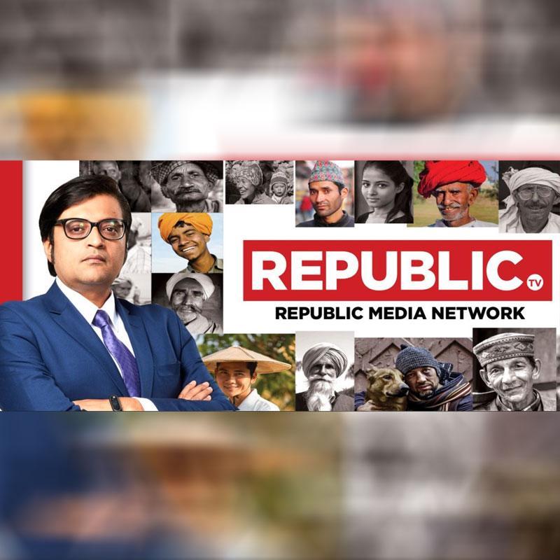 https://www.indiantelevision.com/sites/default/files/styles/smartcrop_800x800/public/images/tv-images/2020/09/09/republic.jpg?itok=VnDCxG5J