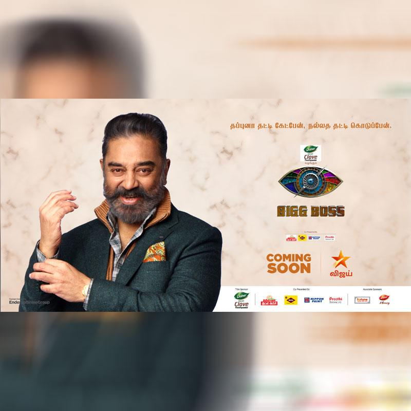 https://www.indiantelevision.com/sites/default/files/styles/smartcrop_800x800/public/images/tv-images/2020/09/10/tamil.jpg?itok=rU8X4crO
