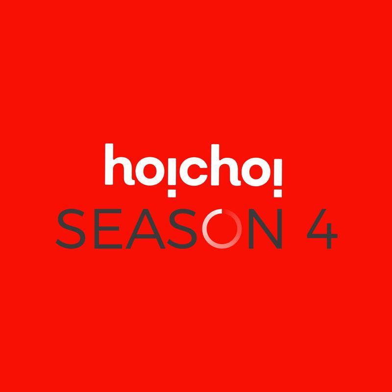 https://www.indiantelevision.com/sites/default/files/styles/smartcrop_800x800/public/images/tv-images/2020/09/18/hoichoi.jpg?itok=v-vY3NbQ