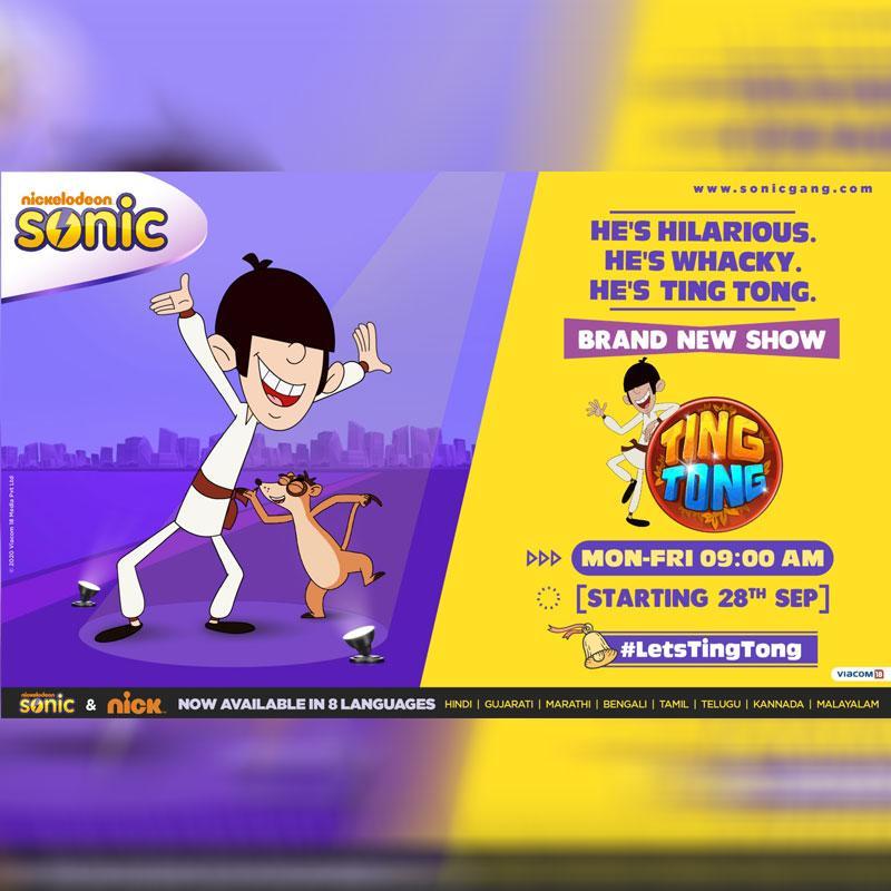 https://www.indiantelevision.com/sites/default/files/styles/smartcrop_800x800/public/images/tv-images/2020/09/23/ting.jpg?itok=-cTJX8br