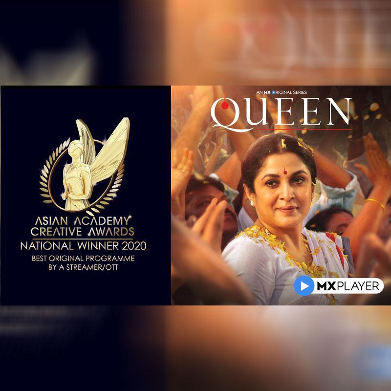 https://www.indiantelevision.com/sites/default/files/styles/smartcrop_800x800/public/images/tv-images/2020/10/23/queen.jpg?itok=iewSj7tK