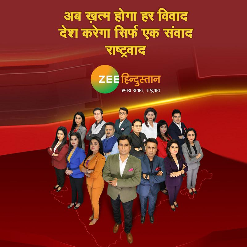 https://www.indiantelevision.com/sites/default/files/styles/smartcrop_800x800/public/images/tv-images/2020/12/08/zee-hindustan.jpg?itok=WagyPrIG