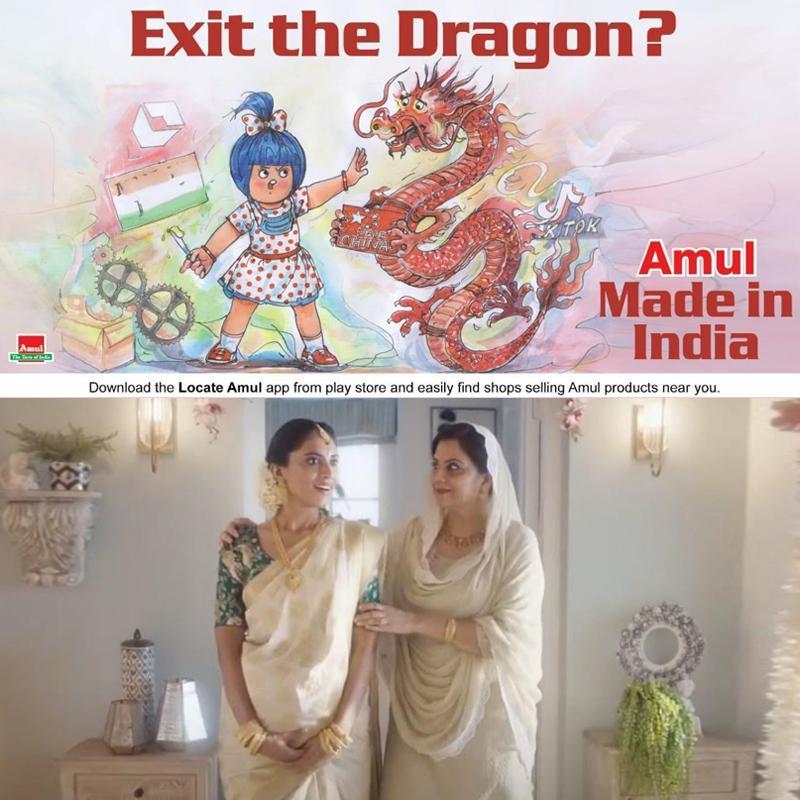 https://www.indiantelevision.com/sites/default/files/styles/smartcrop_800x800/public/images/tv-images/2020/12/14/ads-800.jpg?itok=hehHZizh