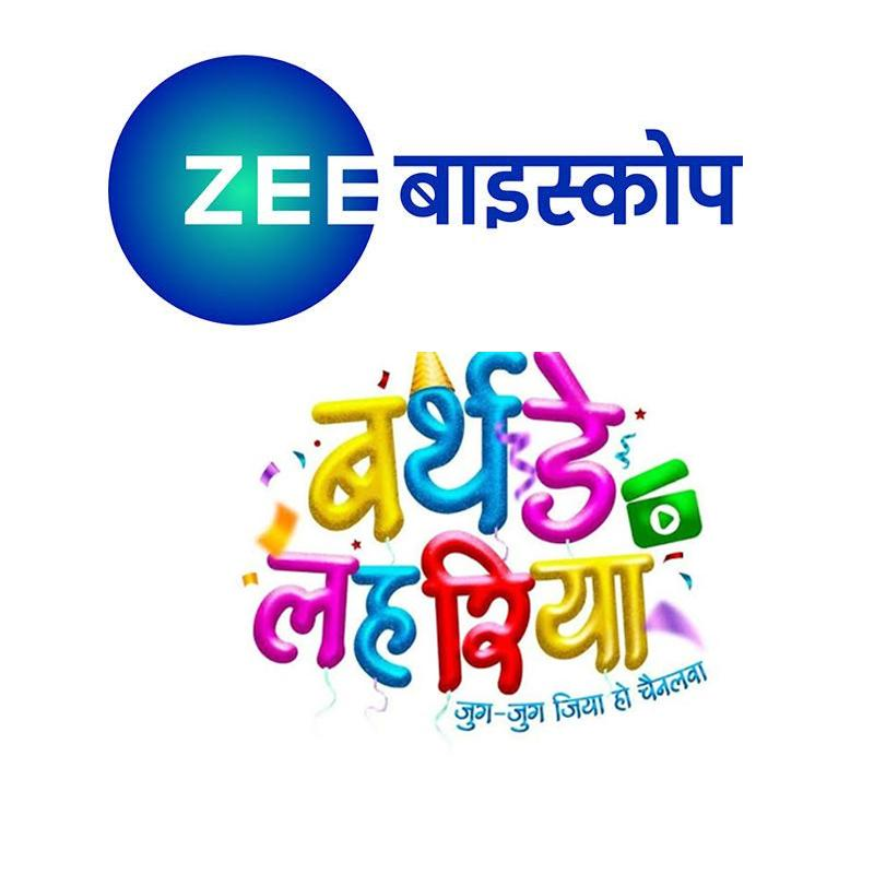 https://www.indiantelevision.com/sites/default/files/styles/smartcrop_800x800/public/images/tv-images/2020/12/25/zee.jpg?itok=usK-k0uD