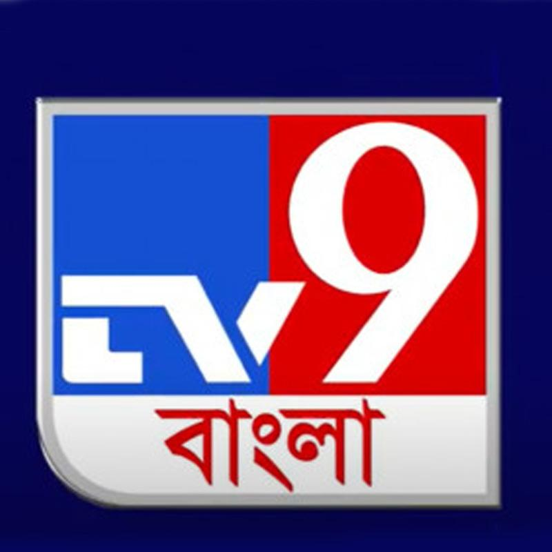 https://www.indiantelevision.com/sites/default/files/styles/smartcrop_800x800/public/images/tv-images/2021/01/14/tv9-bangla.jpg?itok=LI3b1nvb