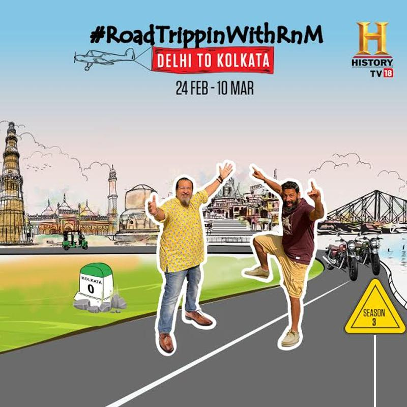 https://www.indiantelevision.com/sites/default/files/styles/smartcrop_800x800/public/images/tv-images/2021/02/24/roadtrippinwithrnm-800.jpg?itok=SM5KgQVH
