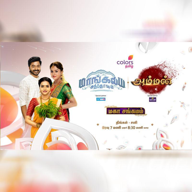 https://www.indiantelevision.com/sites/default/files/styles/smartcrop_800x800/public/images/tv-images/2021/03/17/tamil.jpg?itok=KvW38D_n