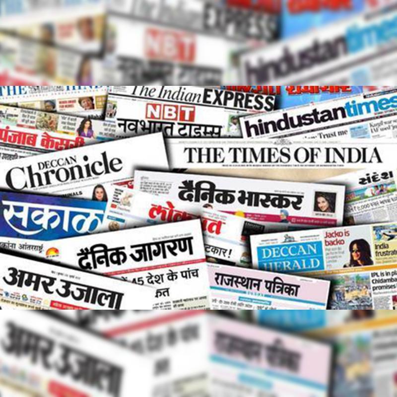 https://www.indiantelevision.com/sites/default/files/styles/smartcrop_800x800/public/images/tv-images/2021/03/23/newspapers.jpg?itok=pLPus9V3